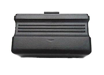 Battery Cover for Slide-Up Cover Keyless Entry | GenieDoor.com